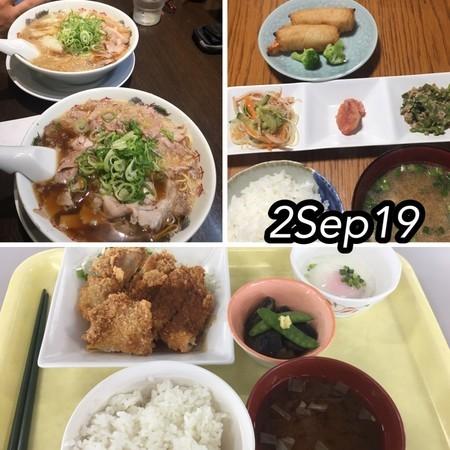 https://i1.wp.com/cdn-ak.f.st-hatena.com/images/fotolife/s/shioiri/20190919/20190919063238.jpg?w=656&ssl=1
