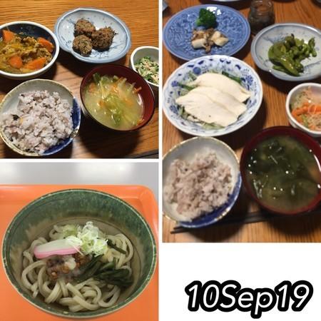 https://i1.wp.com/cdn-ak.f.st-hatena.com/images/fotolife/s/shioiri/20190919/20190919064407.jpg?w=656&ssl=1