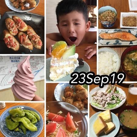 https://i1.wp.com/cdn-ak.f.st-hatena.com/images/fotolife/s/shioiri/20190926/20190926193939.jpg?w=656&ssl=1