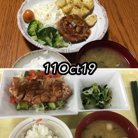 https://i1.wp.com/cdn-ak.f.st-hatena.com/images/fotolife/s/shioiri/20191031/20191031215135.jpg?w=656&ssl=1