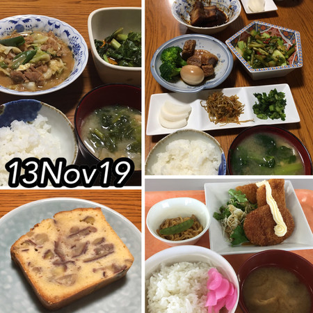 https://i1.wp.com/cdn-ak.f.st-hatena.com/images/fotolife/s/shioiri/20191113/20191113225642.jpg?w=656&ssl=1