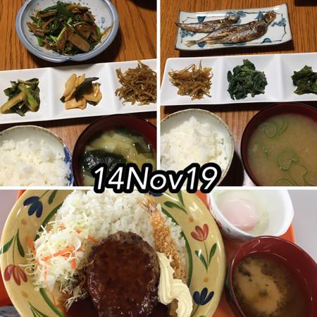 https://i1.wp.com/cdn-ak.f.st-hatena.com/images/fotolife/s/shioiri/20191114/20191114222054.jpg?w=656&ssl=1