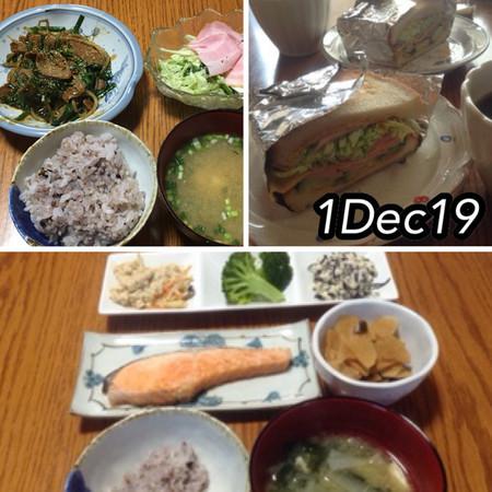 https://i1.wp.com/cdn-ak.f.st-hatena.com/images/fotolife/s/shioiri/20191201/20191201223340.jpg?w=656&ssl=1