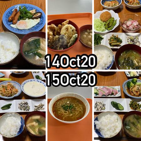 f:id:shioiri:20201015065141j:plain