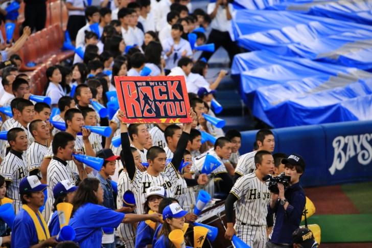 f:id:summer-jingu-stadium:20170630212238j:plain