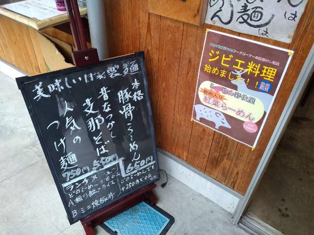 f:id:suzukiyasumu:20201020133930j:plain