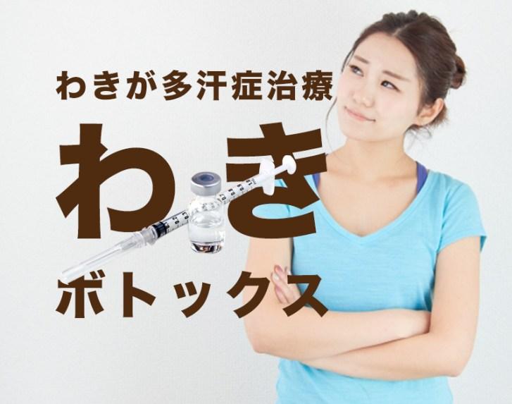 f:id:suzunasu:20170412011126j:plain