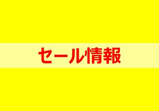 f:id:takapimp:20190808215532j:plain