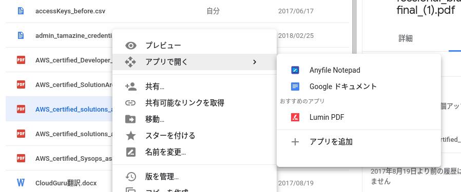 f:id:takemako:20180626212727p:plain