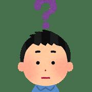 f:id:tamagonokodomo:20200112034516p:plain