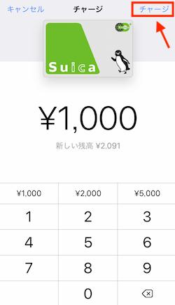 f:id:tanakayuuki0104:20190605050757p:plain