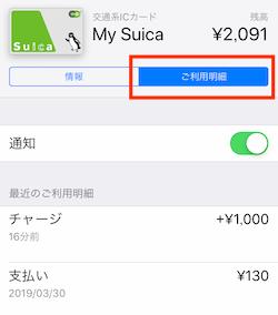f:id:tanakayuuki0104:20190605053516p:plain