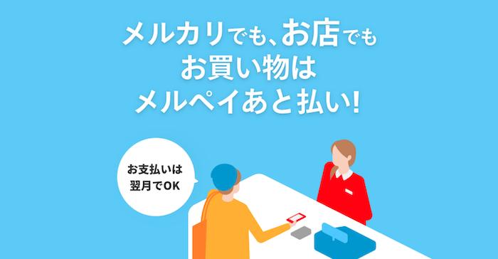 f:id:tanakayuuki0104:20190616062451p:plain