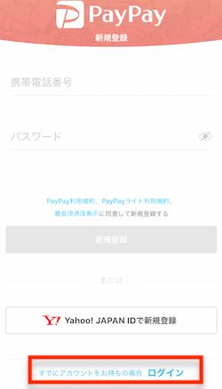 f:id:tanakayuuki0104:20190626061200p:plain