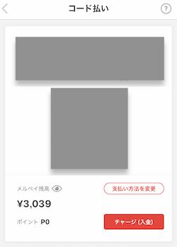 f:id:tanakayuuki0104:20190707060101p:plain