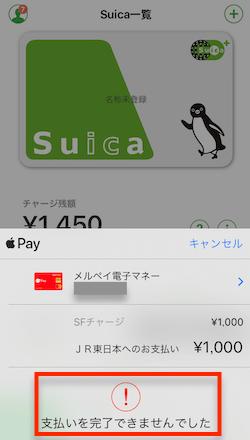 f:id:tanakayuuki0104:20190709055156p:plain