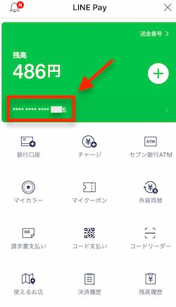 f:id:tanakayuuki0104:20190803054231p:plain