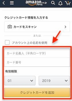 f:id:tanakayuuki0104:20190808061953p:plain