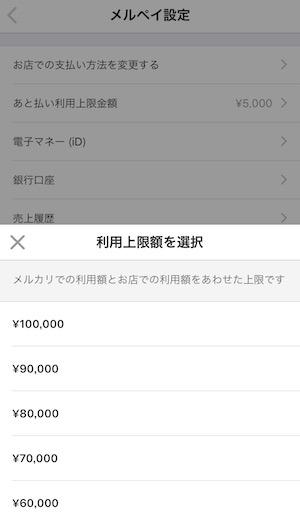 f:id:tanakayuuki0104:20190903060350j:plain