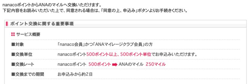 f:id:tanakayuuki0104:20191014055228p:plain