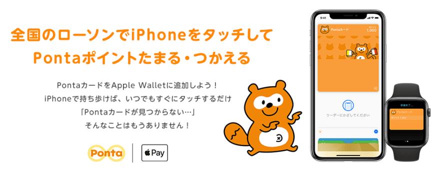 f:id:tanakayuuki0104:20191018052918p:plain