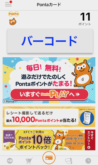 f:id:tanakayuuki0104:20191018054254j:plain