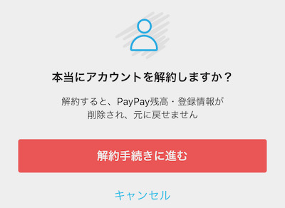 f:id:tanakayuuki0104:20191113052020j:plain