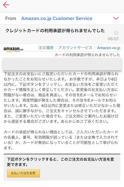 f:id:tanakayuuki0104:20191212061637j:plain