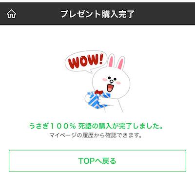 f:id:tanakayuuki0104:20191218054241j:plain