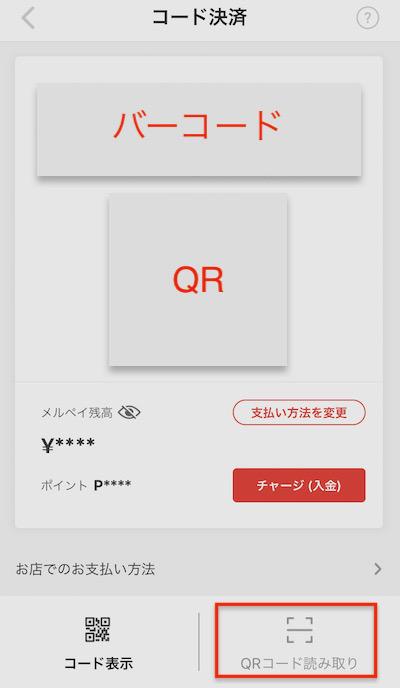 f:id:tanakayuuki0104:20191222055553j:plain