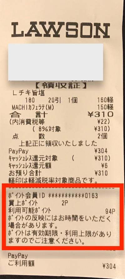 f:id:tanakayuuki0104:20191226054036j:plain