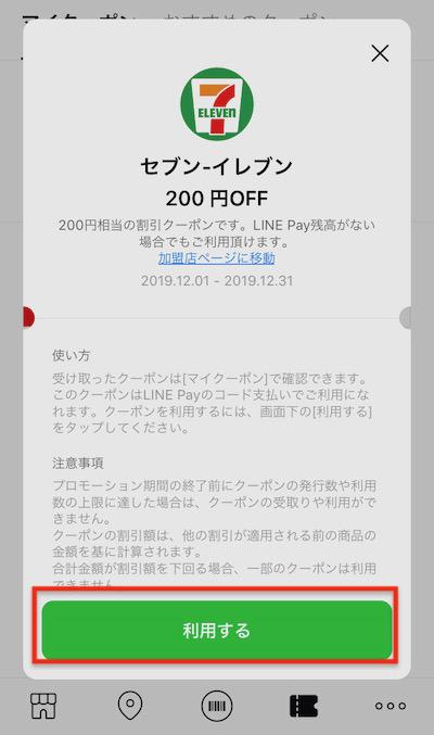 f:id:tanakayuuki0104:20191228055326j:plain