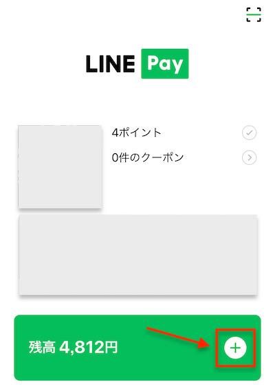 f:id:tanakayuuki0104:20191228160145j:plain