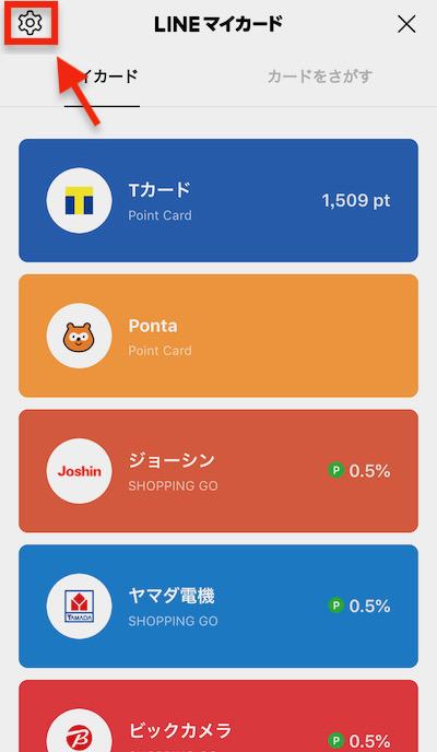 f:id:tanakayuuki0104:20191229062623j:plain