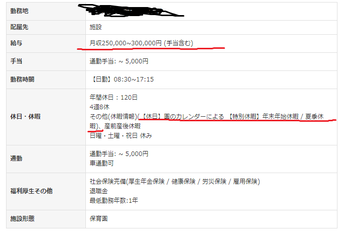 f:id:tbbokumetu:20180117121011p:plain