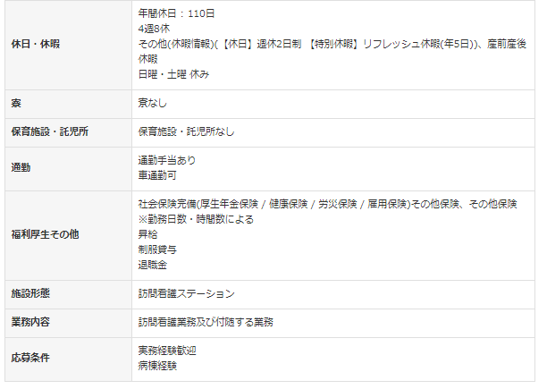 f:id:tbbokumetu:20180117122916p:plain