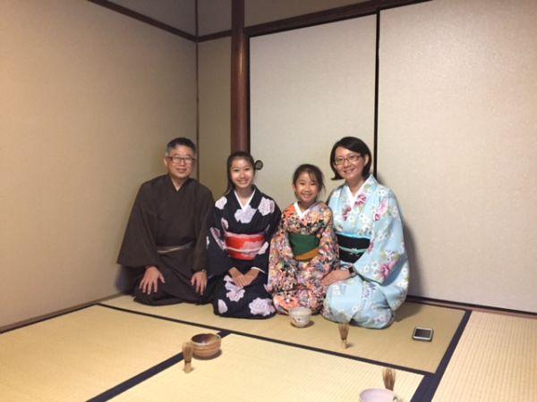 f:id:teaceremonykoto:20161115011205j:plain