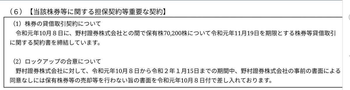 f:id:tegered:20191103000847p:plain