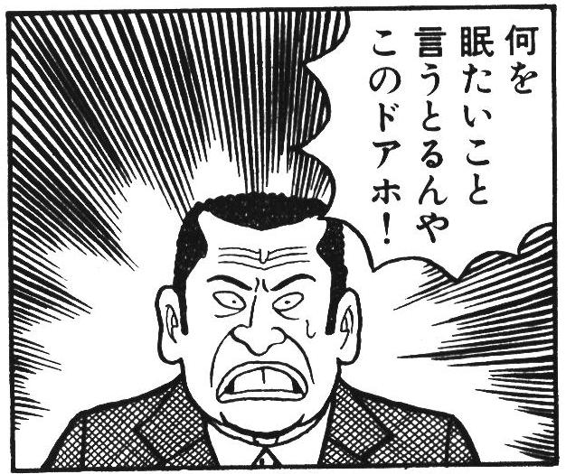 f:id:teppei1024:20180626140946j:plain