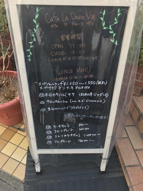 cafe-kanban