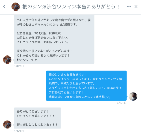 f:id:tobutori00:20160827225651p:plain