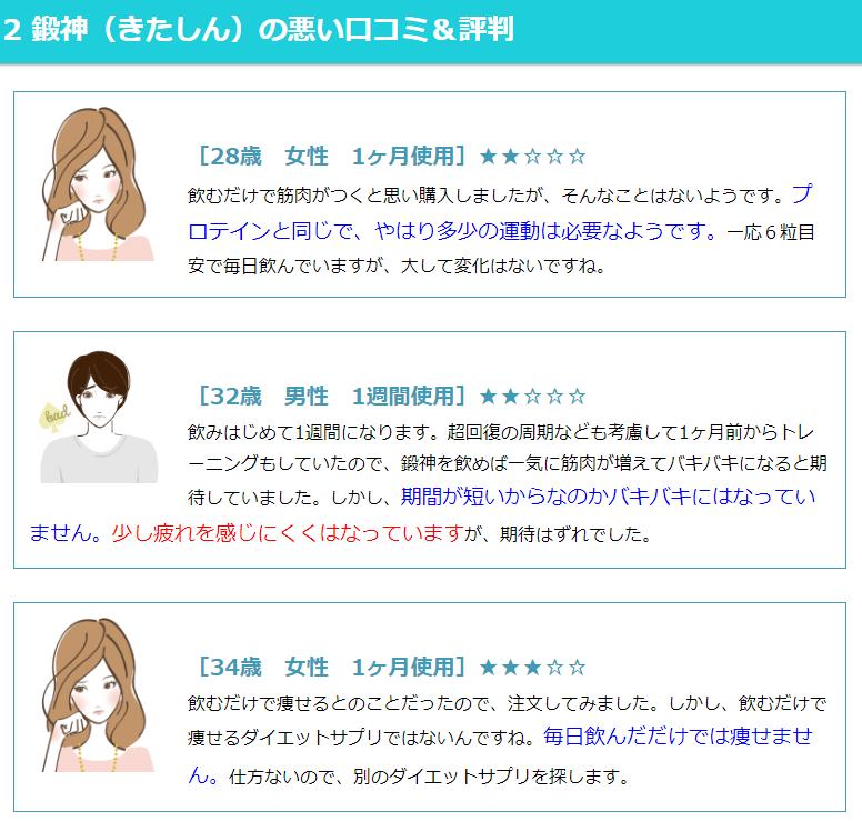 f:id:tokozo123:20180909230657p:plain