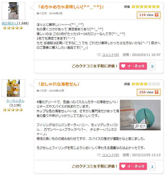 f:id:tokozo123:20180917201914p:plain