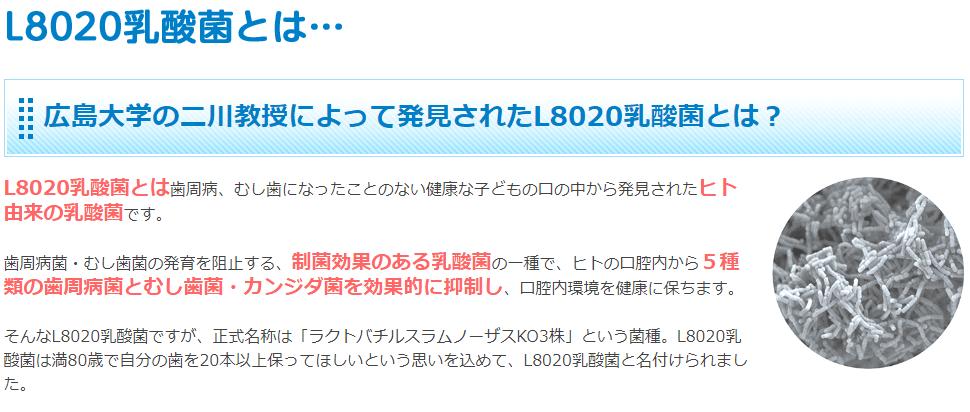 f:id:tokozo123:20180918215442p:plain