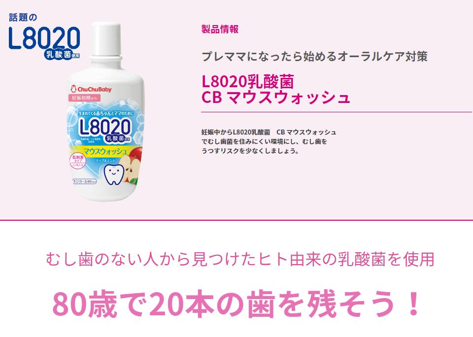 f:id:tokozo123:20180918221310p:plain