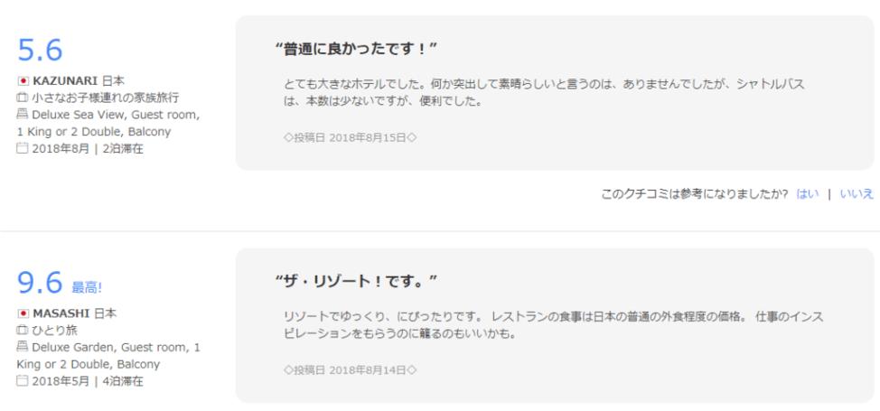 f:id:tokozo123:20180929225325p:plain