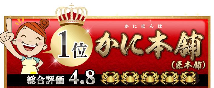 f:id:tokozo123:20181003134336p:plain