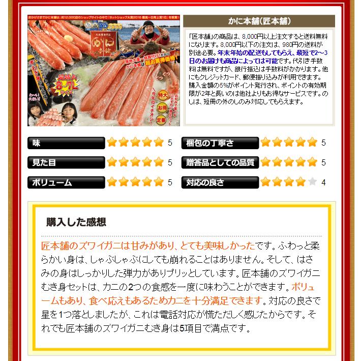 f:id:tokozo123:20181003134357p:plain