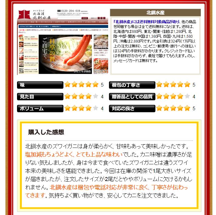 f:id:tokozo123:20181003134443p:plain
