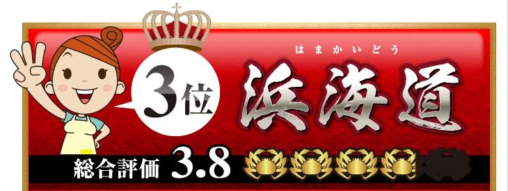 f:id:tokozo123:20181003134508p:plain
